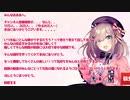 鈴原るるのメッセージ【2020/03/15】