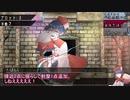 【シノビガミ】王墓の罠 part2【テトラさんの金で寿司を喰う会】