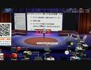 ボイチェン使用者の心情変化 - feath #TTVR 第0回 in #clusterVR