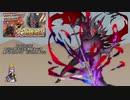 【FEH】ゆっくり大英雄の軌跡131【死神騎士Inf(Take2)】