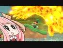 【マリオメーカー2】勝利しないと爆発する妹のためにみんなでバトル #38