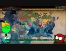 【EU4】バフマニーでインド統一 打ち切りのお知らせ【ゆっくり実況】