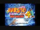わかります、あなたはNARUTO激闘忍者大戦4(1)です☆