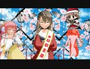 【塩タン】栞桜×花音×羽衣 小ネタ詰め合わせ その2