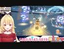【星川サラ】マリカー8DX被弾絶叫シーンまとめ Part1【にじさんじ】