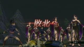 【逆リョナ】竹中半兵衛くんが濃姫11人+モブ女性兵にいじめてもらう動画