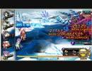 【花騎士】激闘 フヴァの氷結湖攻略【怒れるヌシの緊急討伐任務】