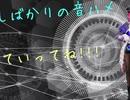 【荒野行動】神曲でおくるキル集