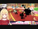 【星川サラ】マリカー8DX被弾絶叫シーンまとめ Part2【にじさんじ】