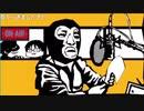 旅部RADIO [只今:富山移動中]【有料】