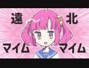【にじさんじ】アチキタイム【音MAD】