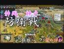 #37【シヴィライゼーション6 嵐の訪れ】拡張パック入り完全版 初心者向け解説プレイで築く日本帝国 PS4とXbox One版発売記念!【実況】