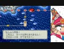 【桃太郎電鉄16】全力でゆっくり進む桃太郎電鉄 92年目【...