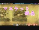 #40【シヴィライゼーション6 嵐の訪れ】拡張パック入り完全...