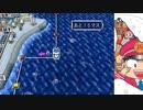 【桃太郎電鉄16】全力でゆっくり進む桃太郎電鉄 96年目【カード制覇付き】