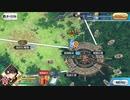 Fate/Grand Order実況プレイ Fate/Apocryphaインヘリタンスオブグローリー復刻版 part7