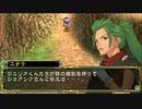 英雄伝説Ⅲ_白き魔女(PSP版)15