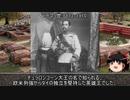 【約7分半動画】仏陀の遺骨、発掘さる【歴史小話】