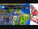 【桃太郎電鉄16】全力でゆっくり進む桃太郎電鉄 97年目【...