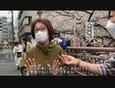 東京都民の外出自粛で感染拡大の封じ込めができるか