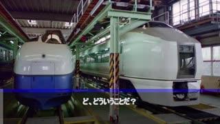 【迷列車で行こう】(10) 秘伝の記録 日本