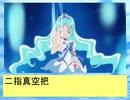 ドキドキナイトメア~桜花の章中編2
