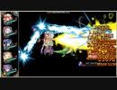 花騎士【フラワーナイトガール】 怒れるヌシの緊急討伐任務 激闘 フヴァの氷結湖