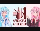 【ほのぼのシスターズ】チャラ男【読ム-1_2020】