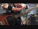 【Bass視点Ver.】バンドで 映像研には手を出すな! OP『Easy Breezy / chelmico』を演奏。流田Project