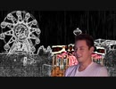 メリーゴーラウンドと化した先輩BB+使用例 KMRの遊園地デート