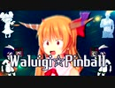 ワルイージピンボール☆