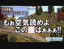 【WoT】 方向音痴のワールドオブタンクス Part112 【ゆっくり...