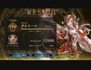 【シャドバ新弾】〝世界王者ふぇぐ〟がLINEでドラゴンを救っ...