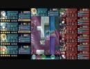 【FEH】神階英雄戦ブラミモンド インファナル 恒常配布キャラ編成 スキル継承無し