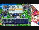 第62位:【桃太郎電鉄16】全力でゆっくり進む桃太郎電鉄 98年目【カード制覇付き】