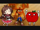 【実況】りんごを食えないクラッシュバンディクーでたわむれるPart1(終)