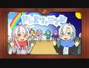 【オリジナルMV】ドレミファロンド【白雪 冬花】
