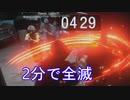 【バイオハザード レジスタンス】【悲報】デブゾンビ 最強すぎた【PS4】