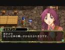 英雄伝説Ⅲ_白き魔女(PSP版)16