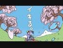 【悲報】3日で4んだダミアン【シャドバ緊急ナーフ / Shadowve...