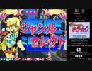 VGMロボット深谷店『クイズ!! 美少女戦士セーラームーン』1クレジットクリア動画part.2