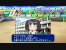 【生放送】パワプロ2018 3年で甲子園優勝目指す栄冠ナイン part10