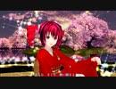 【重音テト誕生祭2020】桜の季節【MMD】1080p