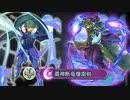 [FEH]勇者アルム-覇神断竜剣でブラミモンドをやっつける~ アビサル[神階英雄戦]