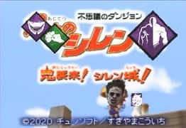 【DBD】カニバル君の黄昏 Part.32【ゆっく