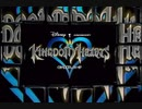 [ゲーム動画] キングダムハーツ CM (2002年 PlayStation2) 【PS2 Commercial Messa...