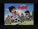 1986年10月15日 TVアニメ がんばれ!キッカーズ ED 「銀河の少年」(西村知美)