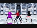 【MMDポケモン】11人でラストダンス