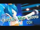 【初音ミク】Project DIVA PV 『Catch the Wave』