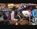 ツギハギファミリア 第50話(3/4)